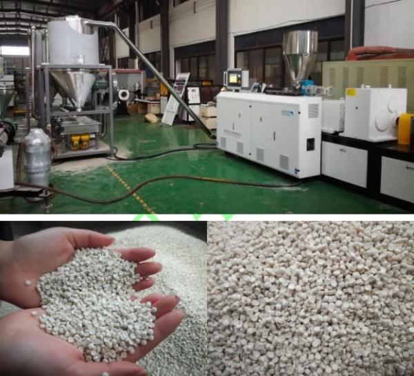 山西PVC造粒设备