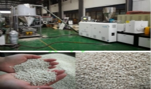 上海PVC造粒设备